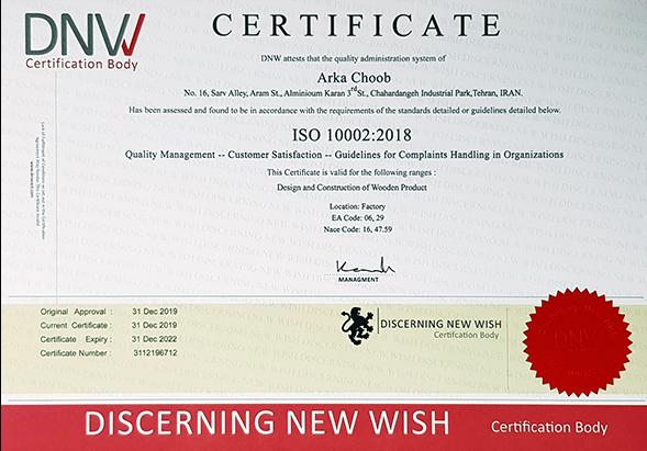 دریافت گواهینامه بین المللی استاندارد رضایت مندی مشتری (ISO 10002)