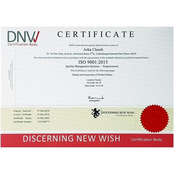 دریافت گواهینامه بین المللی استاندارد مدیریت کیفیت (ISO 9001)