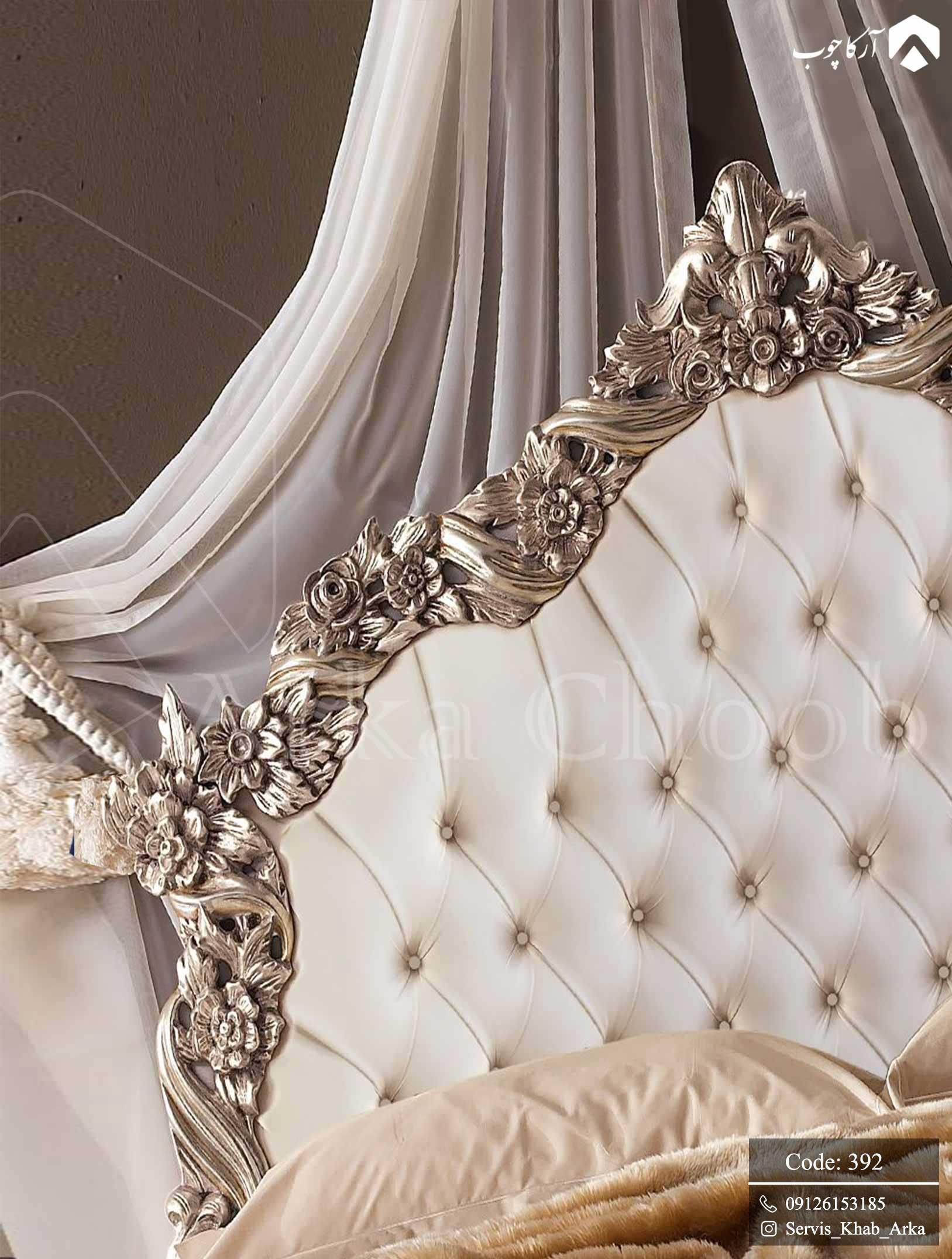 سرویس خواب تلفیق کلاسیکتخت خواب زیبای کلاسیک که با رنگ طلایی 392 و نئوکلاسیک 384