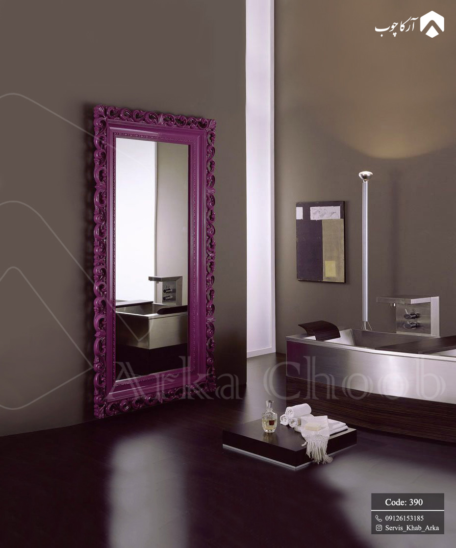 آینه قدی سبک نئوکلاسیک بنفش کد 390