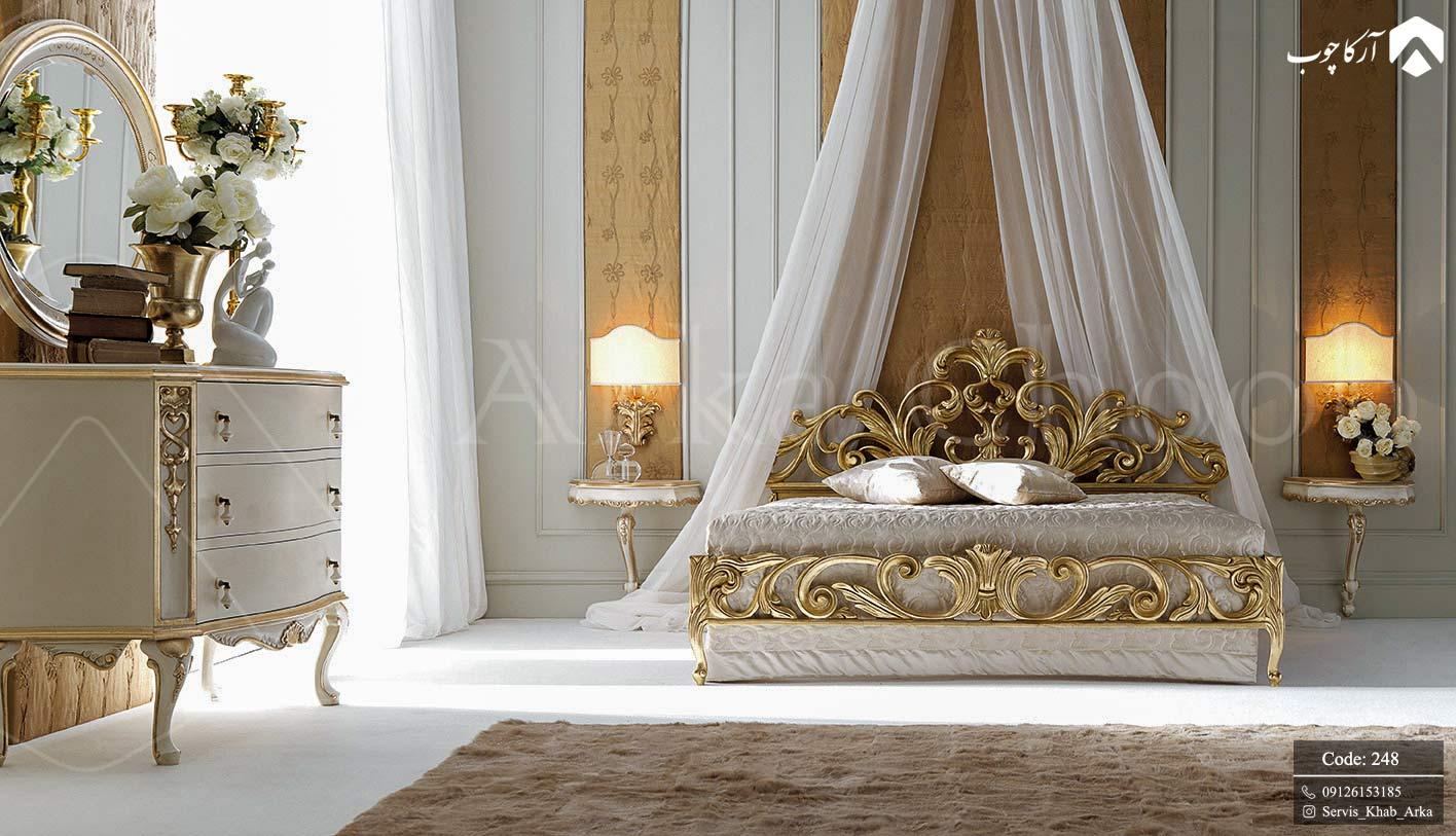 سرویس خواب سلطنتی به سبک کلاسیک کد 248