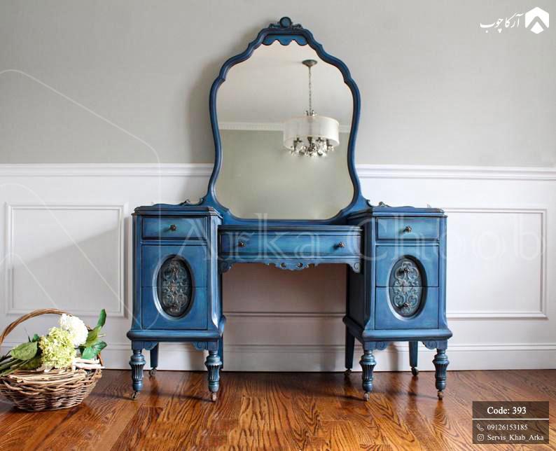 میز آرایش آبی به سبک نئوکلاسیک 393