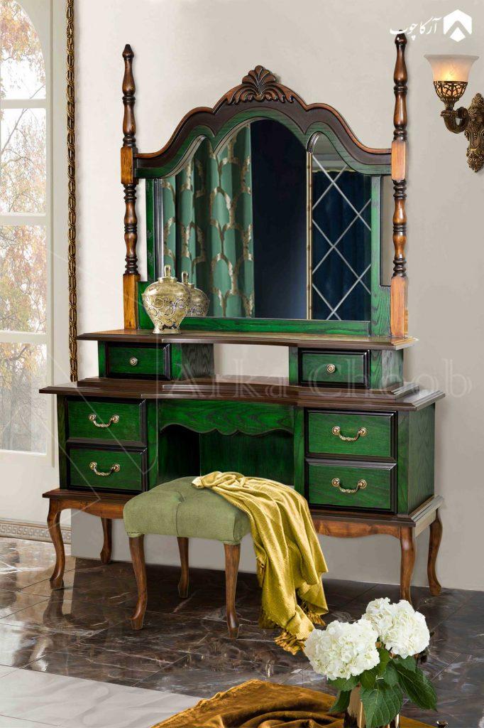 کنسول آینه سرویس خواب طیف سبز