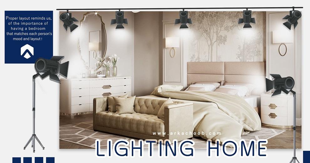 ۱۰ مدل نورپردازی اتاق خواب شیک و مدرن (۲۰۲۰)