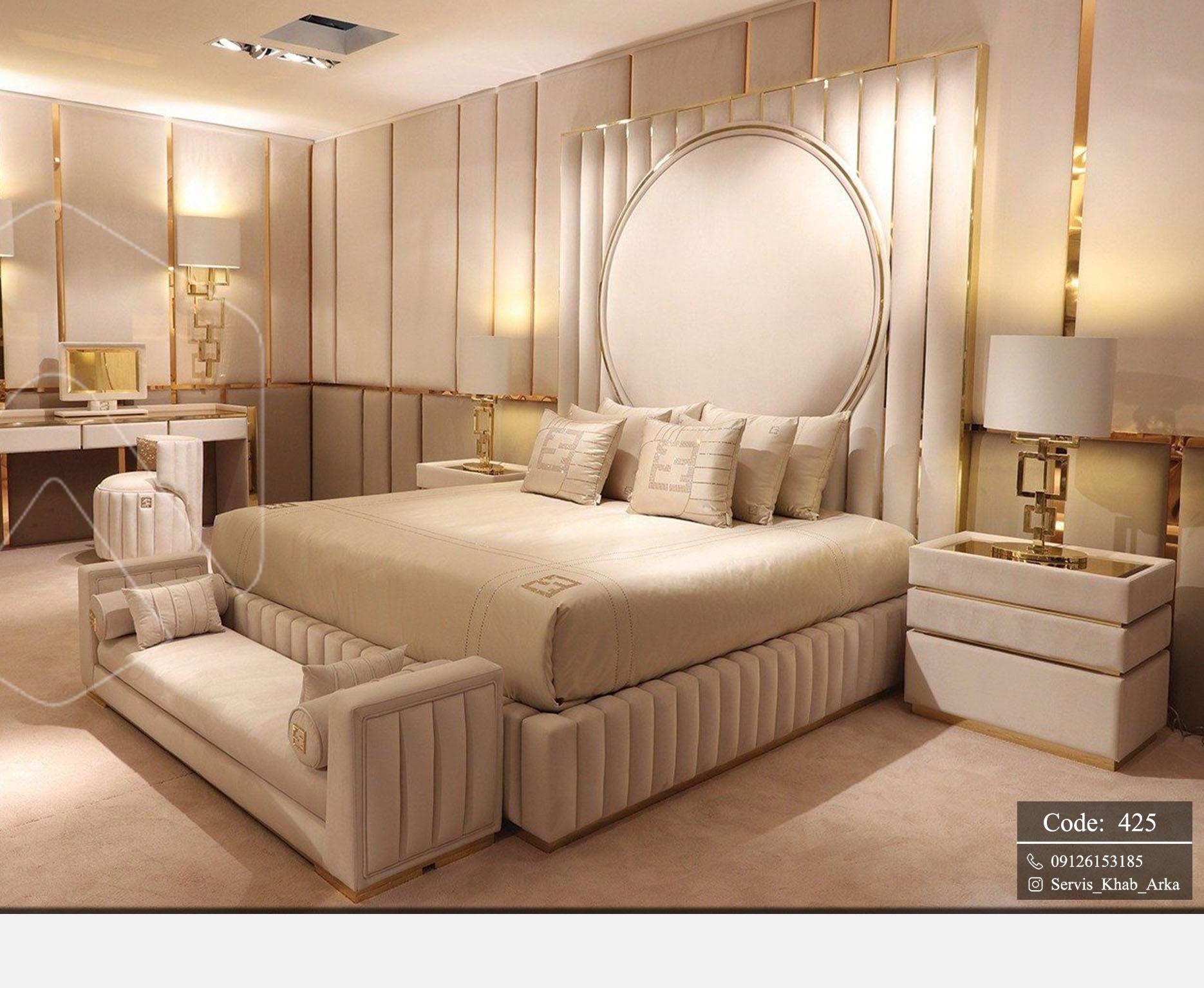 سرویس خواب جدید کد 425