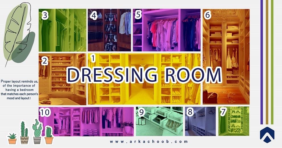 ۱۰ ایده برتر طراحی اتاق لباس