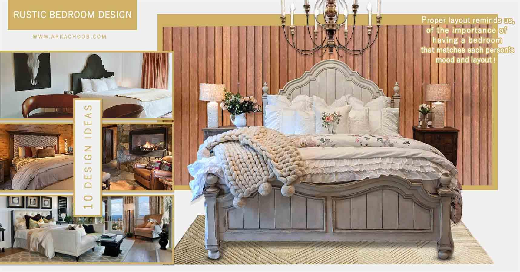 ۱۰ ایده برای طراحی اتاق خواب به سبک روستایی